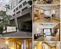 Royal Place 2 Luxury and Comfortable 1 Bedroom BTS Ratchadamri