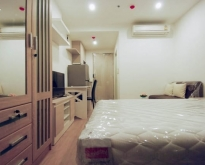 For rent Ideo Q