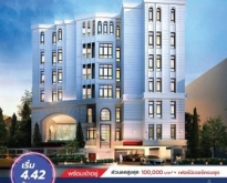 The 8 Collection Room 1 Bedroom 1 Bath FoR SALE!!! 30.22 Sq.M  Luxury Condo