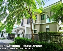 (เช่า) FOR RENT PRINN SATHORN - RATCHAPRUK / 3 beds 3 baths / 73 Sqw.**60,000** CLOSE BTS BANGWA