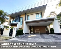 (เช่า) FOR RENT LADDAROM BANGNA KM.7 / 5 beds 5 baths / 70 Sqw.**100,000** CLOSE MEGA BANGNA