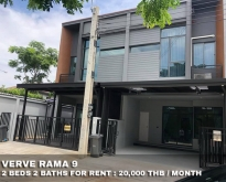 (เช่า) FOR RENT VERVE RAMA 9 / 2 beds 2 baths / 18 Sqw.**20,000**CLOSE ARL BAANTUBCHANG
