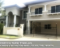 (เช่า) FOR RENT ENRICH PARK PINKLAO / 6 beds 6 baths / 150 Sqw.**65,000** CLOSE THE PASEO PARK