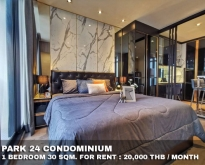 (เช่า) FOR RENT PARK 24 CONDOMINIUM / 1 bedroom / 30 Sqm.**20,000** CLOSE EMPORIUM